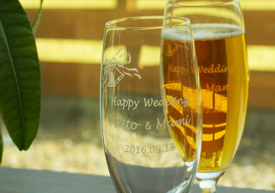 結婚祝いに名前入りビールグラスのプレゼント