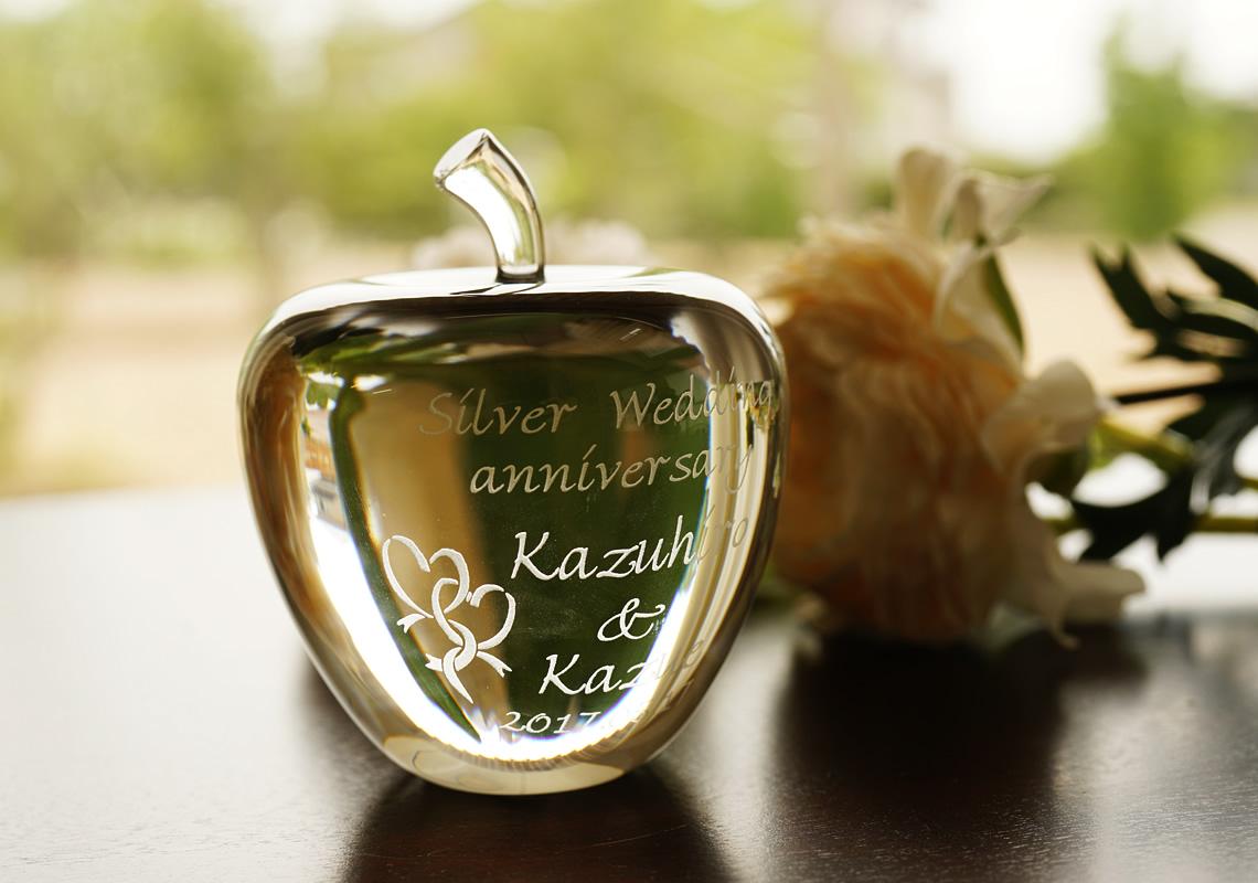 銀婚式祝いに両親の名前の入ったクリスタルりんご