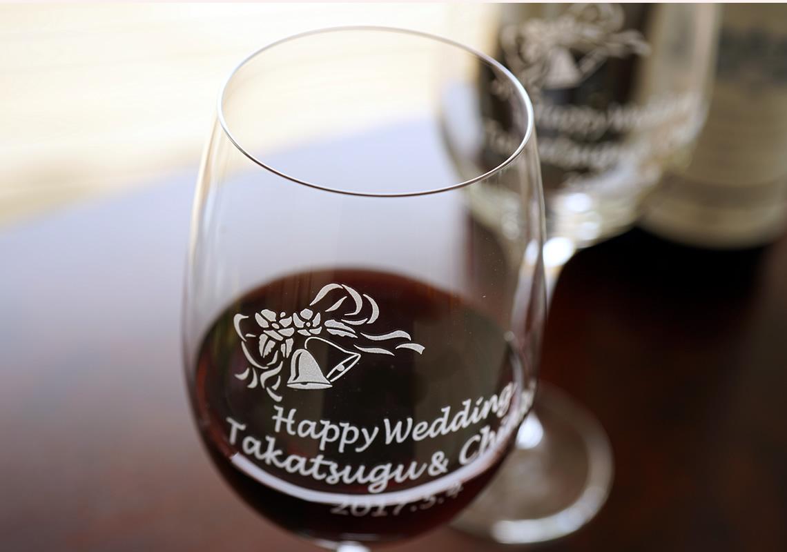 結婚祝いの名入れワイングラス