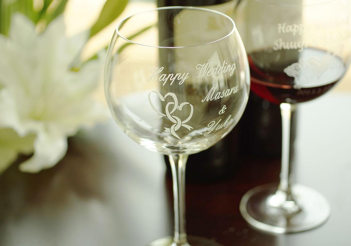 結婚祝いに名前入りペアワイングラス