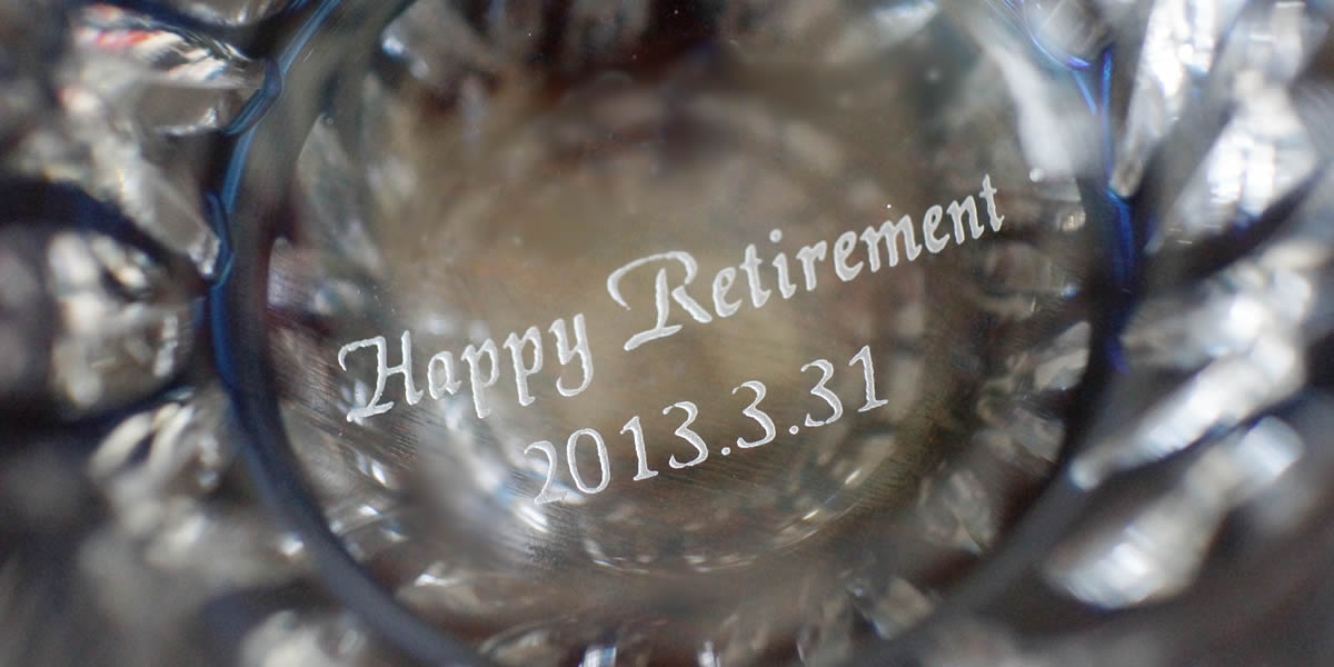 グラスの底にネーム入れします。