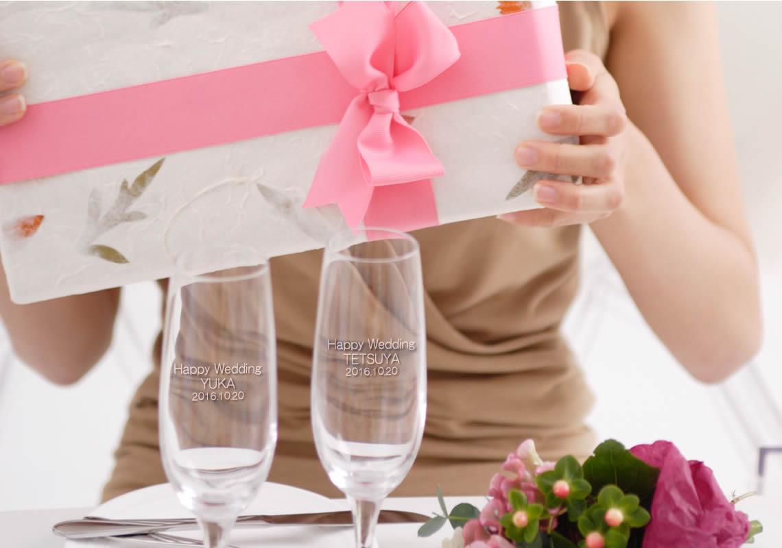 結婚祝いのペアグラス