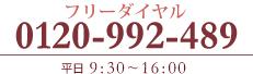 �����j��/�ސE�j��/���/�Ď��̂Ȃǂ̒a����L�O�i