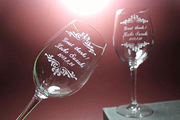 さとうガラス工房の名入れワイングラス
