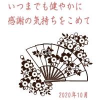 シンプル花柄